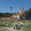 本日は秋の遠足で焼山公園に行きます!!!