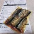 平松食品 さんま甘露煮