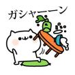 最近の若いの(ー_ー;)