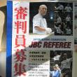 山梨県K.T.Tスポーツボクシングジム公式ブログ…審判員募集
