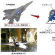 F2戦闘機の次期戦闘機開発は日本主体で決定、国内産業育成や航空宇宙産業育成に貢献!!