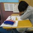 勉強の姿勢(背筋伸ばす方)