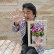 2月18日午前8:30〜、NHK『趣味の園芸』(2ch)ぜひご覧ください。