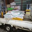 来年農業の肥料、農薬の購入と搬入