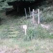 悩む登山ルート・・・縦走、単独か?・・広戸仙  その2