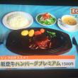 NHKで宣伝してくれるなんて!!