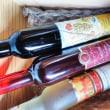 ご褒美ワイン 3種