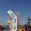最初で最後の(かもしれない)東京マラソンレポラスト