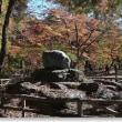 月の石公園