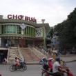 Hoang Hoa Tham通り