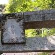 古代ブログ 24 浜松の遺跡・古墳・地名・寺社 12 東区半田1丁目の「六所神社」 3 < 123の再録 >