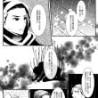 死神課Vol,6