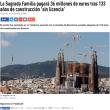 世界遺産「サグラダ・ファミリア」は、無許可建築だった!?
