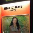 昨夜は BLUE NOTE TOKYO  小野リサ