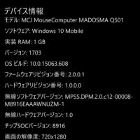 Windows 10 Mobile (10.0.15063.608)