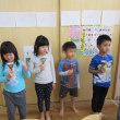 ★ そら組(5歳児) 10月の様子 ★