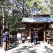 宮崎最強のパワースポット「江田神社・みそぎ御殿・みそぎ池」