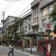 新政会 福岡県福岡市を行政視察しました。