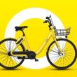 中国の自転車シェア「ofo」の米国事業を縮小、現地社員7割を解雇!
