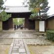 京都市北区「大徳寺」は、織田信長、豊臣秀吉、千利休、ゆかりの寺