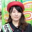 「さつま町観光大使 かぐや姫」関西かごしまファンデー in 京セラドーム大阪