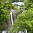 袋田の滝。新観瀑台