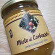 優秀な苦い蜂蜜