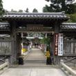青海神社〜白峰寺