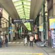 新政会 広島県尾道市を行政視察しました。