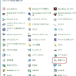 Windows10 の自動更新を止めてみました。