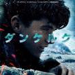 【cinema / DVD】2018年6月鑑賞まとめ