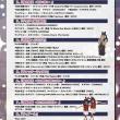 「手話ダンス」にチャレンジ!!