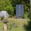 群馬県前橋市、時沢小学校の夫婦松と戦艦武蔵慰霊碑です!!