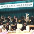 三国高校同窓会総会