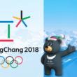オリンピック仕様?
