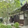 第112回「歴史を訪ねる旅-鎌倉」―北鎌倉の古刹を訪ねて