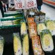 野菜が高い!