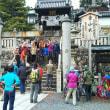 ネット山仲間と京都西山古道を歩いて来ました