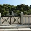 天皇陵巡りも京都・奈良から大阪への道遠し!