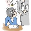 教科書の落書き。Part1