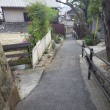 広島No.1