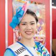 「沖縄観光親善使節・ミス沖縄」 ふるさと祭り東京2018