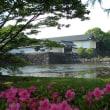囲碁と江戸城大手門