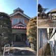 レジーナ 旧軽井沢
