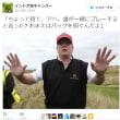 転載: トランプさん、日本に巣喰う「朝鮮悪」を知ってください!