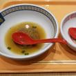 神座<かむくら> (イオンナゴヤドーム前店) ~ 小チャーシュー煮玉子ラーメンのそぼろ丼セット~