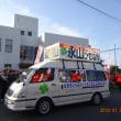 延岡市長選挙公示