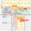 【コスつく★ニコ超2018】超まるなげ広場サークル物販情報