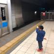 電車大好き