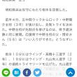 韋駄天Jr. 花園1回戦快勝で突破!